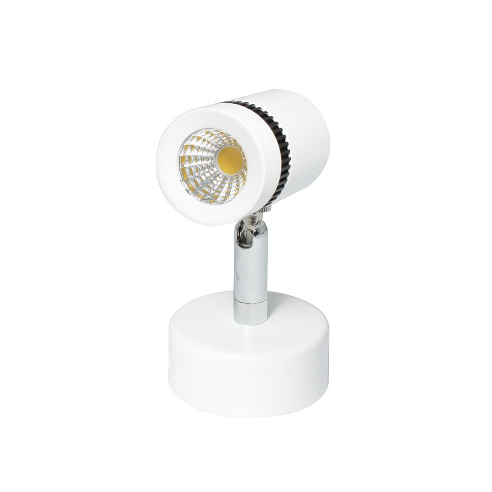 Imagen para Luminario LED 1 spot 3W de Grupo Urrea